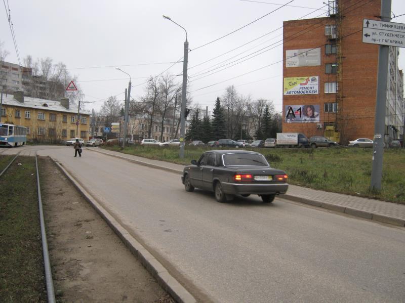 Ул. Пушкина,18