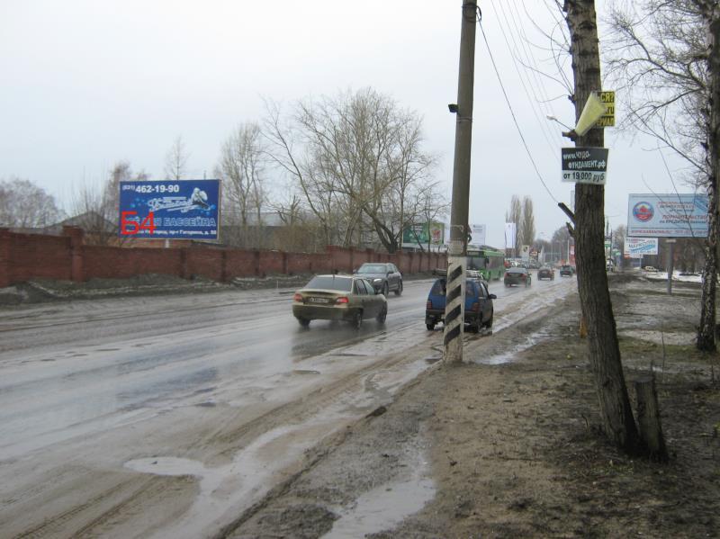 Казанское шоссе,  щит 4 около автосалона Порше, Ауди