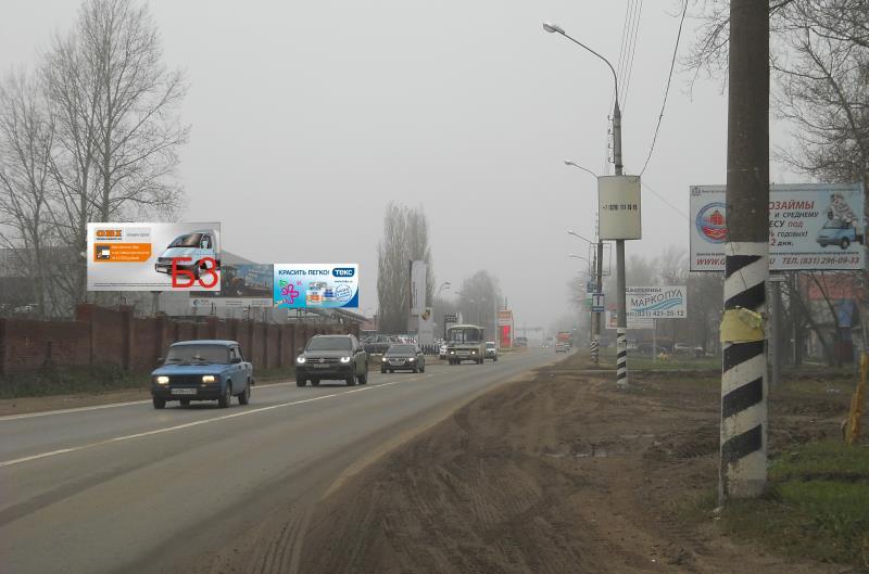 Казанское шоссе,  щит 3 около автосалона Порше, Ауди