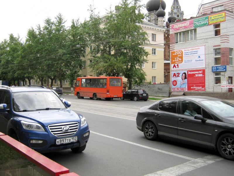 Ул. Белинского 1