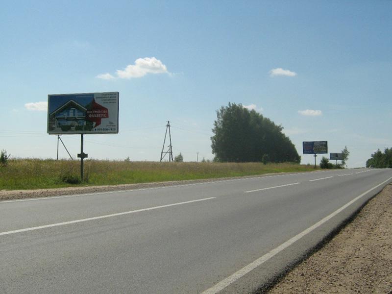 Богородское напр., выезд из Н.Новгорода щит №1Б
