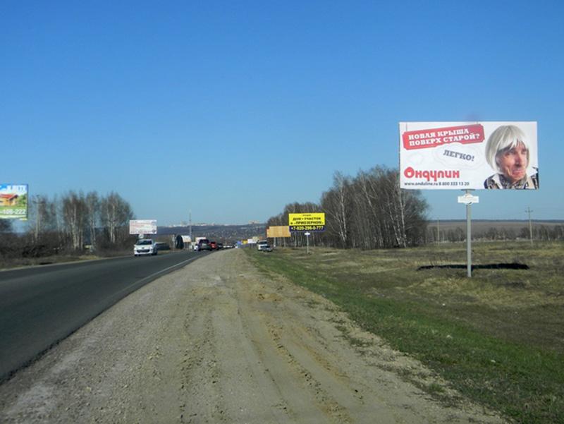 Богородское напр., въезд в Н.Новгород щит №2А