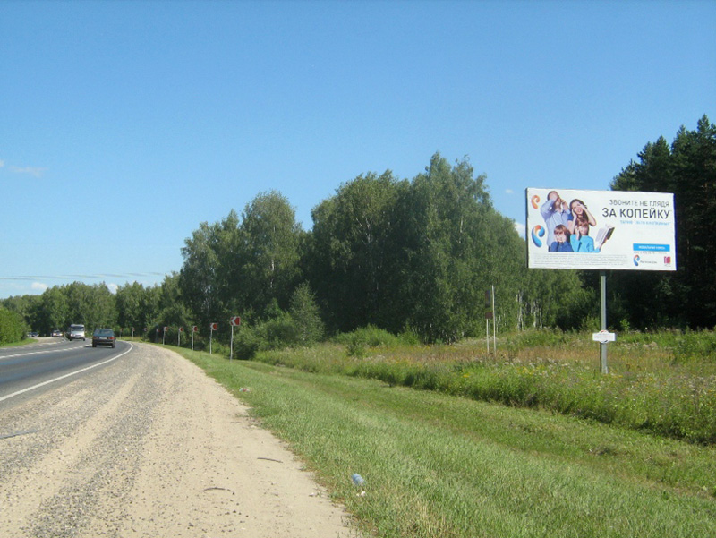 Богородское напр, после М7 движение в Н.Новгород