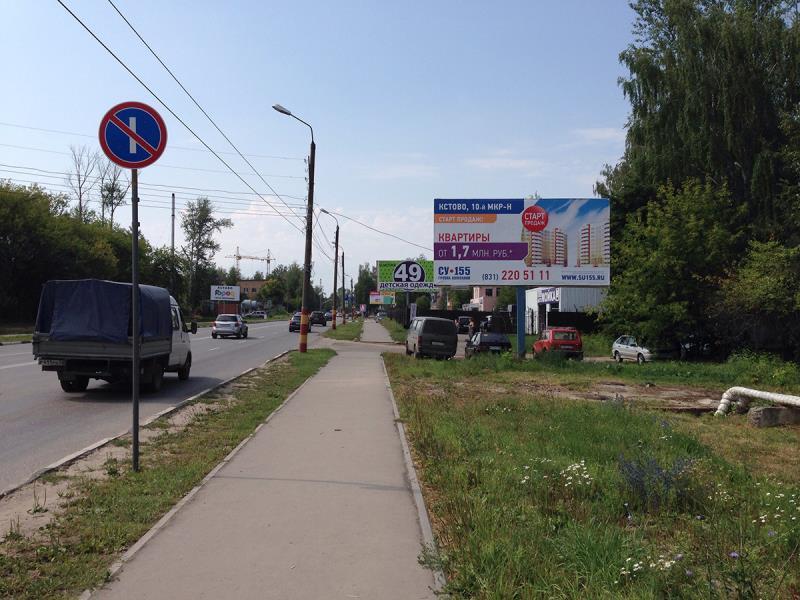 Кстово, ул. Зеленая, поворот на фильтровальную МУП  Водоканал А