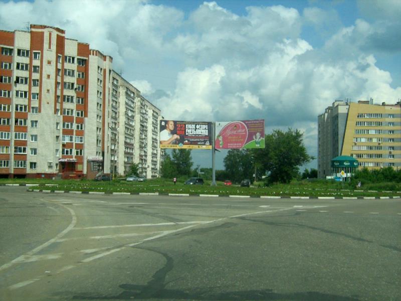 г.Кстово, многосторонняя конструкция пересечение пр.Победы-пр.Рачкова
