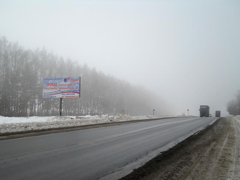 Богородское напр., въезд в Н.Новгород щит №3А